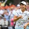 8月9日予約販売 渋野日向子選手、全英女子ゴルフ優勝記念モデル発売 BEAMS GOLF