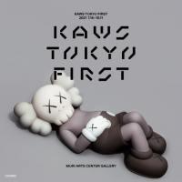UNIQLO UT x KAWSが ユニクロでは7月30日発売