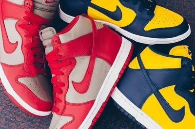 Nike-Dunk-High-QS-College-Pack-Michigan-UNLV.jpg