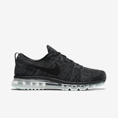Nike-Flyknit-Air-Max-Mens-Running-Shoe-620469_010_A_PREM.jpg