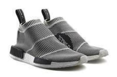 adidas-nmd-city-sock-2_o3h6g7.jpg