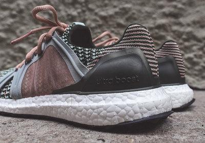 adidas-ultra-boost-stella-mccartney-available-5.jpg