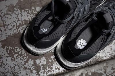 highsnobiety-adidas-ultra-boost-2.jpg