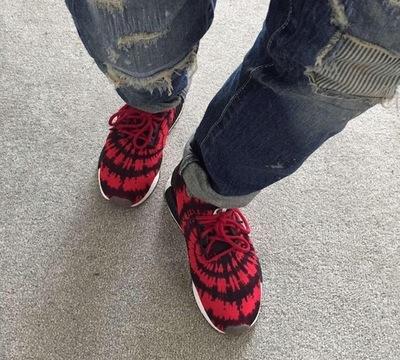 nice-kicks-adidas-nmd-02.jpg