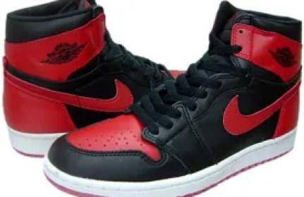 Image via Sneakerfiles.com