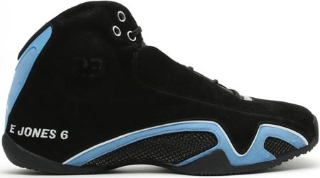 0c92f509add7 Air Jordan XXI PE - Image via sneakerfiles