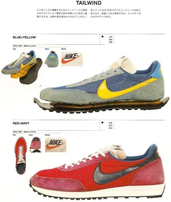 new concept 79013 726b4 Riding the Tailwind - Sneaker History