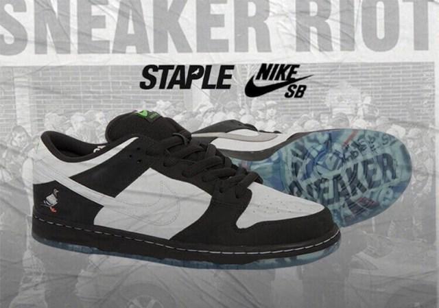 Nike Pigeon Dunks
