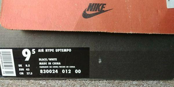 Nike Air Hype Uptempo Original Box