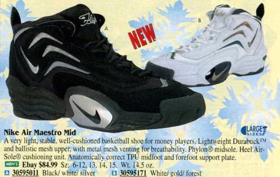 Nike Air Maestro 3 (1996)