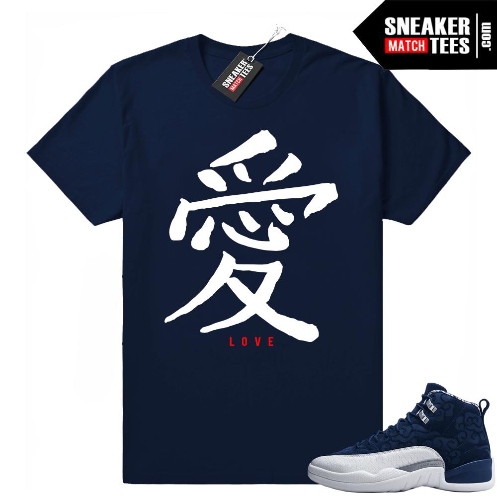 Jordan 12 shirts to match sneakers