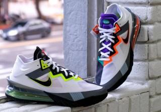 Nike Lebron XVIII 'Greedy'