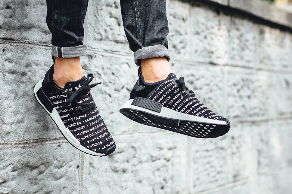 adidas-nmd-r1-brand-with-the-three-stripes-1