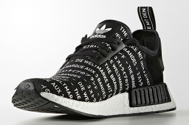 adidas-nmd-the-brand-with-the-three-stripes-pack-2