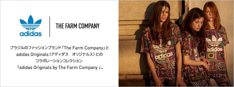 index_FARM_1606_fix