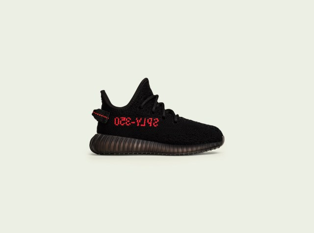 adidas_YEEZY_V2_RB_Lateral_Right_Youth_PR300_2