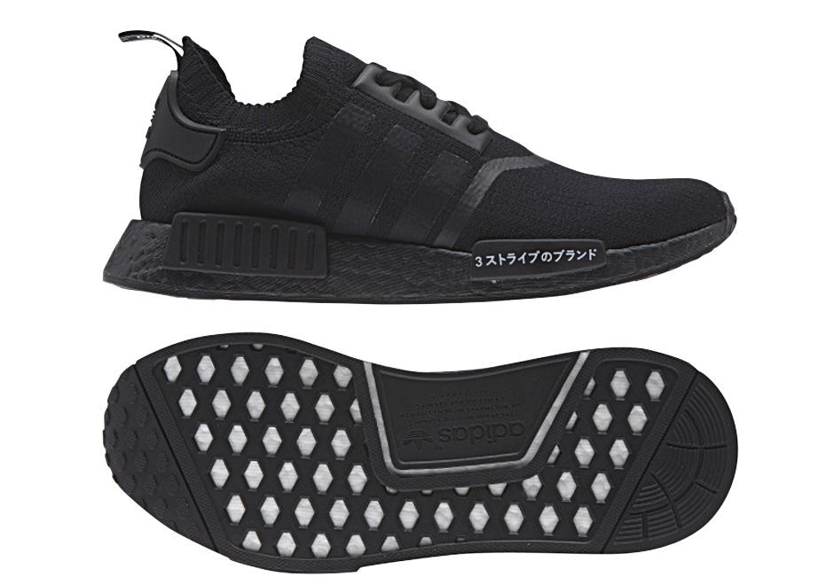 adidas-nmd-r1-primeknit-triple-black-bz0220