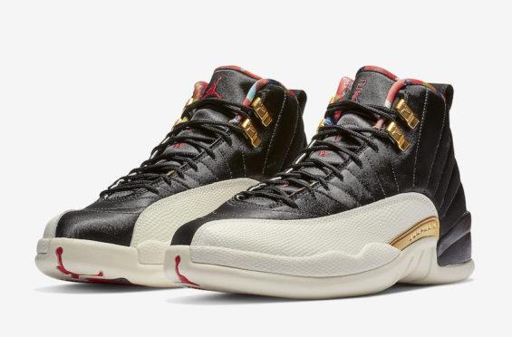 Release Date: Air Jordan 12 'Chinese