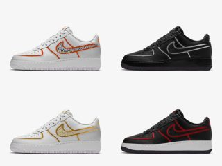 Nike Air Force 1 Low CR7 By You
