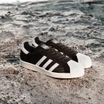 adidas-consortium-superstar-80s-primeknit
