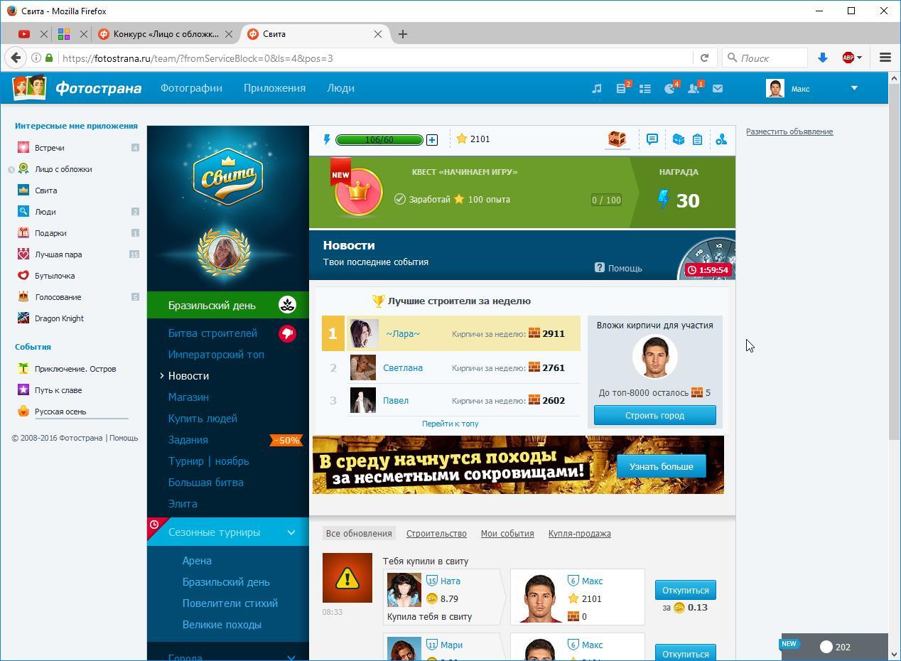 ιστότοπος γνωριμιών με avatar Πώς μπορεί ένα σχετικό και απόλυτο ραντεβού διαφορετικό