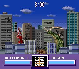 Ultraman - Towards the Future 04
