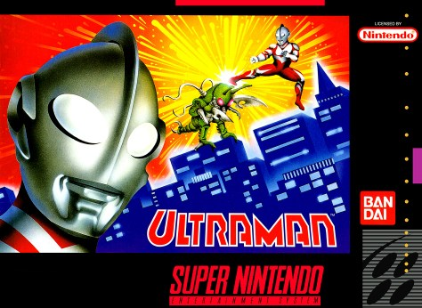ultraman_towards_the_future_us_box_art