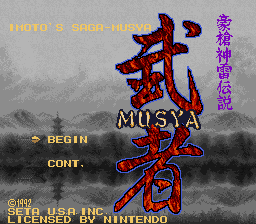 Musya 01
