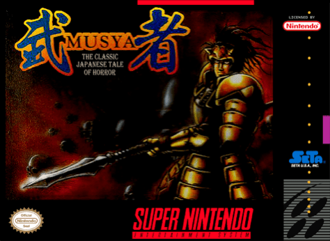 musya_us_box_art