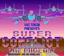 Super Conflict 01