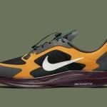 Gyakusou Nike Zoom Pegasus 35 Turbo – ナイキ ズーム ペガサス 35 ターボ