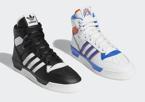 adidas-rivalry-hi-2019-release-info