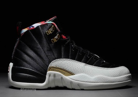 air-jordan-12-chinese-new-year-ci2977-006-8