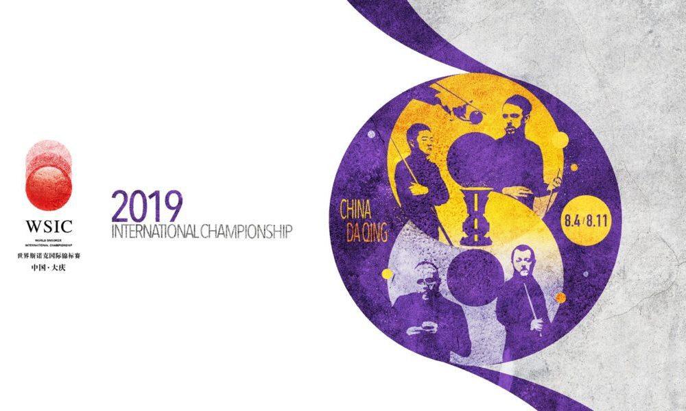 International Championship draw