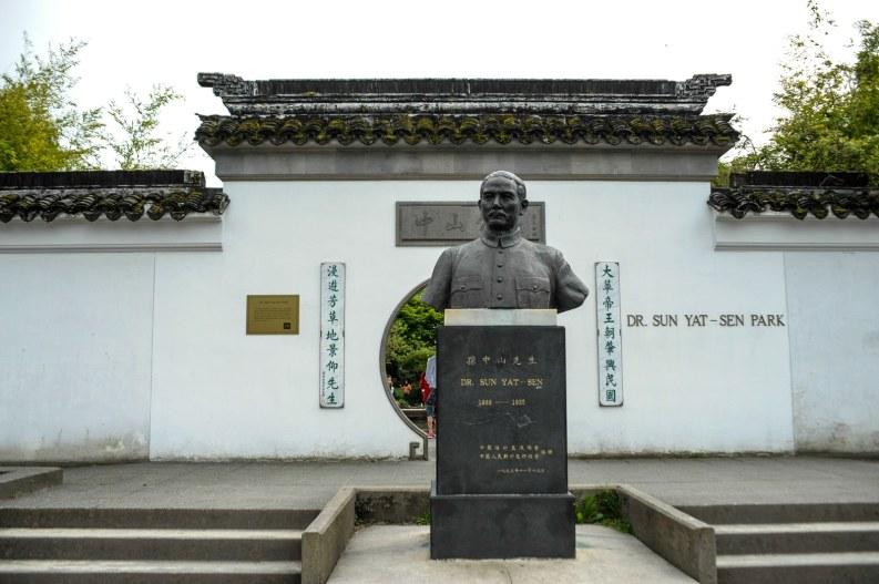 Dr. Sun Yat Sen Park