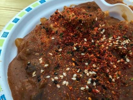 Mischung aus dem Japanischen Classic und Vegan Curry
