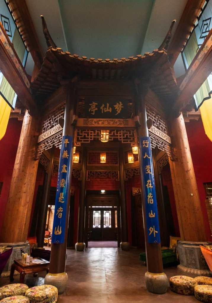 beeindruckender Eingangsbereich im Ling Bao