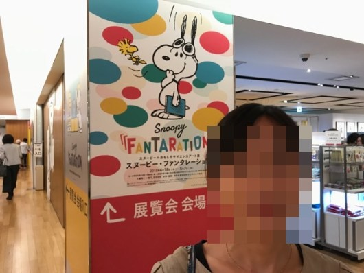 スヌーピー阪急コラボ スタンプ