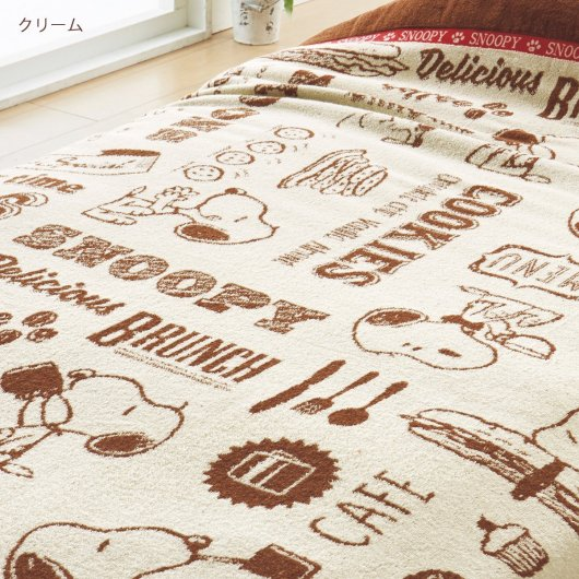 スヌーピーの日本製タオルケット