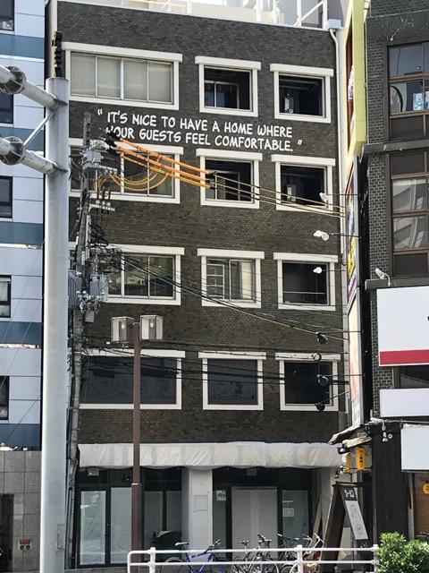 """スヌーピーのホテル""""ピーナッツホテル"""""""