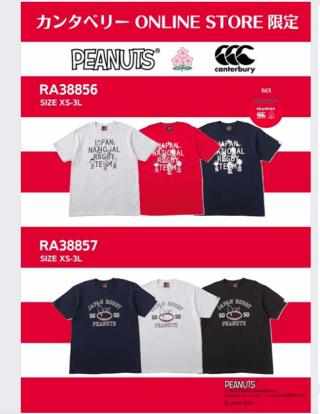 スヌーピーと「カンタベリー」とのコラボTシャツ2018