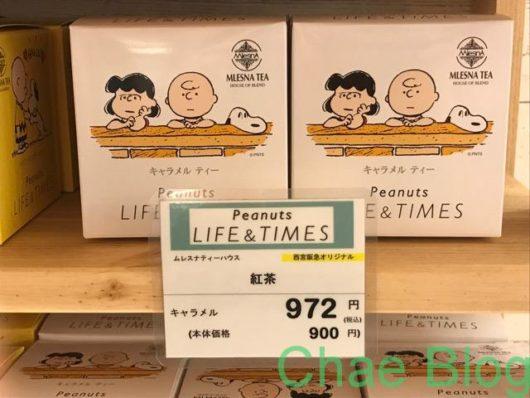 スヌーピー西宮阪急「PEANUTS LIFE&TIMES」フード&ドリンク
