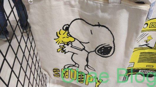 「イルーシー300」のスヌーピーグッズ