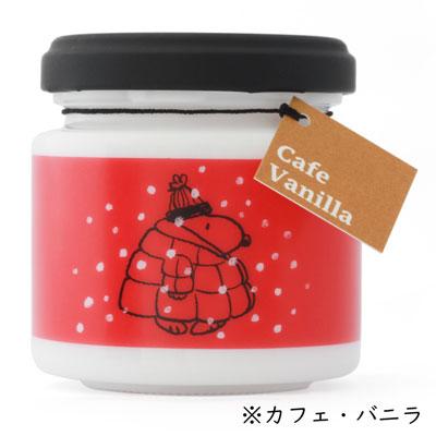 スヌーピーのデザートコーヒー限定ボトル
