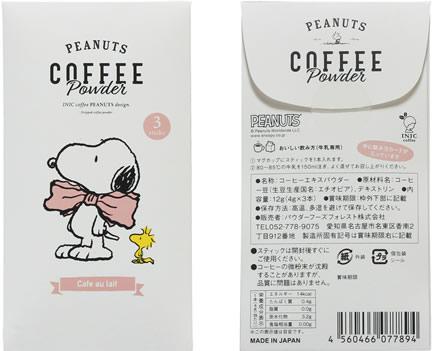 スヌーピーの新作コーヒースティック