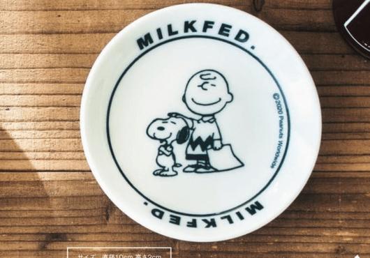 スヌーピーのMILKFED.お皿が付録・雑誌mini(ミニ)5月号