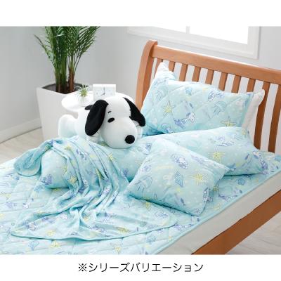 スヌーピーの「ひんやり寝具」接触冷感素材シリーズ