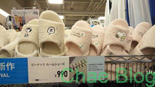 スヌーピー×ユニクロコラボ2021夏♡新商品の店舗リポート