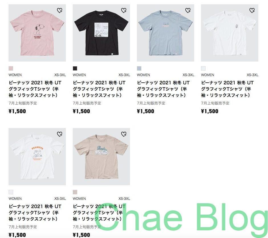 【速報】スヌーピー×ユニクロ2021秋冬Tシャツ