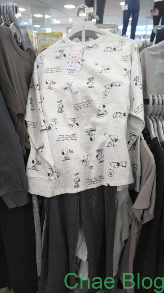スヌーピー×しまむらのパジャマ
